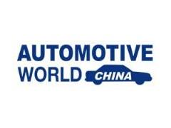 2019中国汽车电子技术展览会