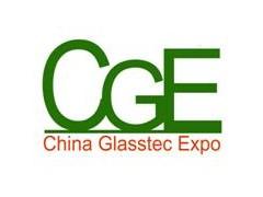 2019中国(广州)国际玻璃展览会暨广州国际玻璃工业技术展览会